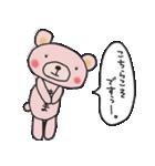 ピンくママのスタンプ~ママ友とトーク~(個別スタンプ:25)