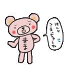 ピンくママのスタンプ~ママ友とトーク~(個別スタンプ:27)