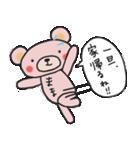 ピンくママのスタンプ~ママ友とトーク~(個別スタンプ:28)