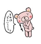 ピンくママのスタンプ~ママ友とトーク~(個別スタンプ:29)