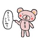 ピンくママのスタンプ~ママ友とトーク~(個別スタンプ:30)