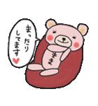 ピンくママのスタンプ~ママ友とトーク~(個別スタンプ:31)