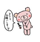 ピンくママのスタンプ~ママ友とトーク~(個別スタンプ:32)