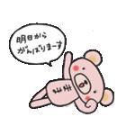 ピンくママのスタンプ~ママ友とトーク~(個別スタンプ:33)