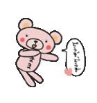 ピンくママのスタンプ~ママ友とトーク~(個別スタンプ:34)