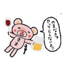 ピンくママのスタンプ~ママ友とトーク~(個別スタンプ:35)