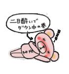 ピンくママのスタンプ~ママ友とトーク~(個別スタンプ:36)