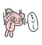 ピンくママのスタンプ~ママ友とトーク~(個別スタンプ:37)