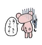 ピンくママのスタンプ~ママ友とトーク~(個別スタンプ:38)