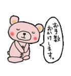 ピンくママのスタンプ~ママ友とトーク~(個別スタンプ:39)