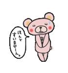 ピンくママのスタンプ~ママ友とトーク~(個別スタンプ:40)