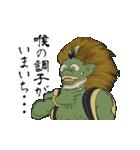 動く!屏風絵スタンプ『風神さん』(個別スタンプ:01)