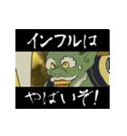 動く!屏風絵スタンプ『風神さん』(個別スタンプ:09)