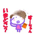 すーちゃんの名前スタンプ(個別スタンプ:02)