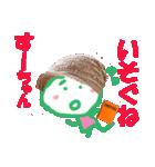 すーちゃんの名前スタンプ(個別スタンプ:07)