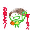 すーちゃんの名前スタンプ(個別スタンプ:11)