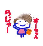 すーちゃんの名前スタンプ(個別スタンプ:16)