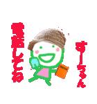 すーちゃんの名前スタンプ(個別スタンプ:17)
