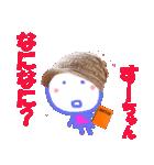 すーちゃんの名前スタンプ(個別スタンプ:19)