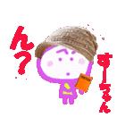 すーちゃんの名前スタンプ(個別スタンプ:20)