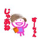 すーちゃんの名前スタンプ(個別スタンプ:24)