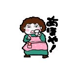 およよな母ちゃん3(個別スタンプ:01)