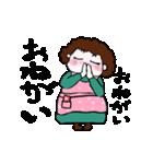 およよな母ちゃん3(個別スタンプ:03)