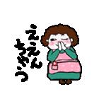 およよな母ちゃん3(個別スタンプ:04)