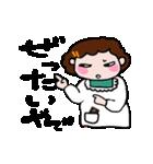 およよな母ちゃん3(個別スタンプ:07)