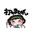 およよな母ちゃん3(個別スタンプ:08)