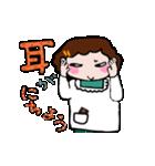 およよな母ちゃん3(個別スタンプ:10)