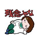 およよな母ちゃん3(個別スタンプ:12)
