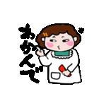 およよな母ちゃん3(個別スタンプ:13)