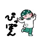 およよな母ちゃん3(個別スタンプ:14)