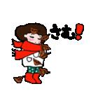 およよな母ちゃん3(個別スタンプ:15)