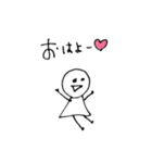 しんぷる らぶ(個別スタンプ:2)