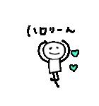 しんぷる らぶ(個別スタンプ:3)