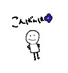 しんぷる らぶ(個別スタンプ:4)