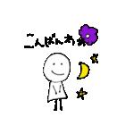 しんぷる らぶ(個別スタンプ:5)