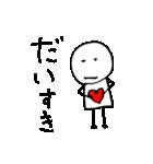 しんぷる らぶ(個別スタンプ:6)