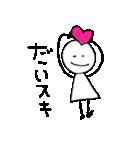 しんぷる らぶ(個別スタンプ:7)