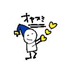 しんぷる らぶ(個別スタンプ:9)