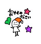 しんぷる らぶ(個別スタンプ:10)