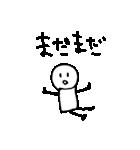 しんぷる らぶ(個別スタンプ:11)
