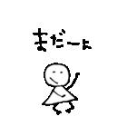 しんぷる らぶ(個別スタンプ:12)
