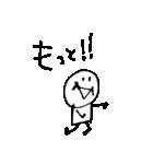しんぷる らぶ(個別スタンプ:13)