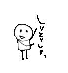 しんぷる らぶ(個別スタンプ:15)
