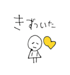 しんぷる らぶ(個別スタンプ:19)