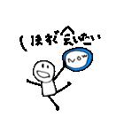 しんぷる らぶ(個別スタンプ:21)