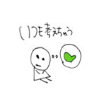 しんぷる らぶ(個別スタンプ:22)